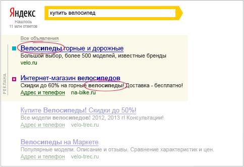 Раскрутка сайтов бесплатно казань раскрутка сайта поисковое продвижение ассоциация
